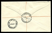 Lot 4246 [2 of 2]:APO 1937 1d QE & 2d KGVI tied to Registered illustrated Post Office cover by Adelaide cds 10MY37.