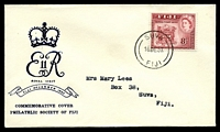 Lot 21073:1953 Royal Visit 8d tied to illustrated FDC by Suva CDS 16 DE 53.