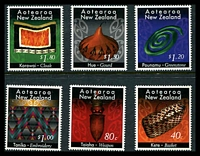 Lot 4091:1996 Maori Crafts SG #1952-7 set. (6)