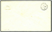 Lot 11694 [2 of 2]:1896 local use of 1d orange-brown QV embossed envelope, for The Fresh Food & Frozen Storage Co.