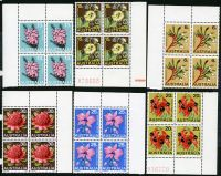 Lot 574:1968 Floral Emblems BW #483-8 set in corner blocks of 4.