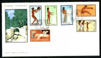 Lot 23463 [2 of 2]:1960 Olympics set on illustrated FDC's (2) unaddressed.