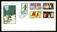 Lot 23166 [1 of 2]:1960 Olympics set on illustrated FDC's (2) unaddressed.