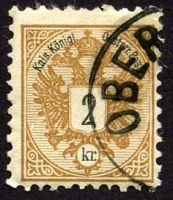 Lot 3669:1883-90 Arms With Black Numerals SG #70d 2 Kr yellow-brown & black perf 10½, Cat £21