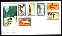 Lot 22619 [2 of 2]:1960 Olympics set on illustrated FDC's (2) unaddressed.