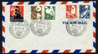 Lot 4097:1953 unaddressed cover with 1953 Munich Transport Exhibition set Mi 167-70 plus 20pf Road Safety Mi 162 tied by fine strikes DEUTCHES TURNFEST 1953 HAMBURG 03 8 53 Pictorial cancels.