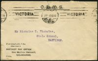 Lot 5228:1915 use of OHMS cover for District Pay Office (3rd Military District) Melbourne with PAID 1d 2 12 15 Melbourne machine cancel, roughly opened.