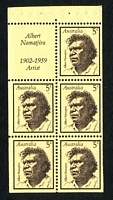 Lot 430 [3 of 3]:1968 $1 Famous Australians set of exploded panes. (4)