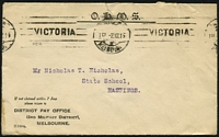Lot 5030:1915 use of OHMS cover for District Pay Office (3rd Military District) Melbourne with PAID 1d 2 12 15 Melbourne machine cancel, roughly opened.