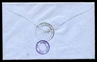 Lot 4037 [2 of 2]:1947 Registered cover with Victory set tied by Suva cds 31 MR47, Last Day of Issue cover.