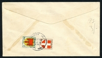 Lot 3742 [2 of 2]:1951 National Relief Fund SG #1116 12f+4f Surcouf, tied to illustrated FDC by SAINT MALO cds 2 JUIN 1951, unaddressed.