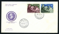 Lot 4288:1953 Anniversary Death of St Bernard SG #194-5 pair, tied to illustrated FDC, unaddressed.