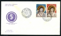 Lot 4287:1953 Anniversary Death of St Clare SG #192-3 pair, tied to illustrated FDC, unaddressed.