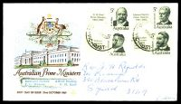 Lot 4081:Royal 1969 Prime Ministers set with tabs tied to illustrated FDC by cds 22OC69.