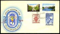 Lot 778:VPA 1956 Olympics set tied to illustrated FDC by Castlereagh St cds 31OC56, unaddressed.