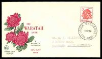 Lot 1066 [1 of 5]:WCS 1959-60 Flowers set to 3/- (no 2/3d white paper) tied to individual illustrated FDCs. (5)