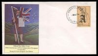 Lot 716:APO 1974 Newspaper tied to illustrated FDC by Kyancutta cds 9OC74, unaddressed.