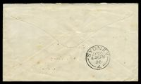 Lot 4731 [2 of 2]:1898 commercial cover to Sydney with 2½d blue (SG 43) affixed but not cancelled and fine backstamp Sydney JY25/98.