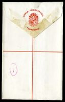 Lot 4490 [2 of 2]:1892 4d Red on White Wove HG #4 with adhesion at left.