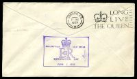Lot 5419 [2 of 2]:1953 Mauritius - England AAMC #1318a Illustrated Qantas Coronation flight Intermediate with cachet on back AAMC.