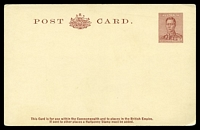 Lot 3562:1938-41 1½d Red-Brown KGVI BW #P70 on ivory.