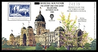 Lot 25:Australia: 1985 Stamp & Coin Show M/S for October Victorian Sesquicentenary Show.