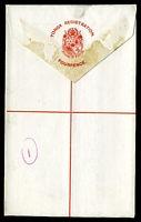 Lot 25729 [2 of 2]:1892 4d Red on White Wove HG #4 with adhesion at left.