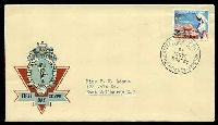 Lot 447:APO 1962 5d Inland Mission 5d tied to Hermes FDC by Philatelic Bureau cds 5SEP62.