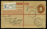 Lot 3331:1930-37 5d Brown KGV Oval BW #RE27 on buff, cancelled with 'WARBURTON/28JA36/VICTORIA' (B1), with blue C6 registration label
