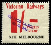 Lot 1655:1958-66 Eleventh Series 1/- red issued for Sth. Melbourne.