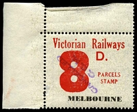 Lot 1966:1958-66 Eleventh Series 8d red issued for Melbourne.
