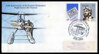 Lot 5452:1981 Albury - Wodonga 50th Anniversary of the Tiger Moth AAMC #1914.