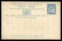 Lot 5224:1892 5 Lines in Heading HG #14 1½d+1½d blue, slight water stain at left