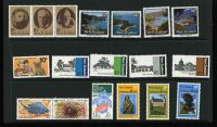 Lot 23721 [2 of 2]:1979 Collectors Pack as issued by NZ Post.