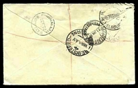 Lot 624 [2 of 2]:1937 Registered cover to Perth with KGV 5d brown tied by Registered Melbourne cds 19JA37.