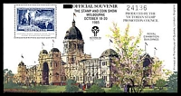 Lot 15:Australia: 1985 Stamp & Coin Show M/S for October Victorian Sesquicentenary Show.