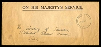 Lot 4040:1951 OHMS long stampless envelope with faint Education Department Frank at lower left cancelled Suva 7 MR 51.