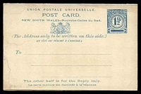 Lot 689:1892 5 Lines in Heading HG #14 1½d+1½d blue, slight water stain at left
