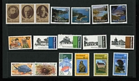 Lot 3988 [2 of 2]:1979 Collectors Pack as issued by NZ Post.