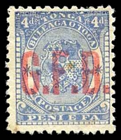 Lot 4646:1893 G.F.B. Ovpts: SG #O3 4d pale ultramarine, no gum.