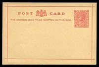 Lot 9888:1883 QV New Heading and Single Line Border Stieg #P6 1d dull rose on buff.