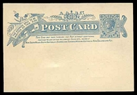 Lot 1973 [1 of 2]:1900 Federation Stieg #P25a 1d blue.