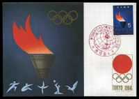 Lot 3863:1964 Olympic Flame 5y Flame tied to Official Post Card by special first day cancel 9 9 64, unaddressed.