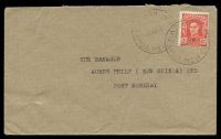 Lot 4529:Abau: cover to Port Moresby with Australian adhesive tied by Abau cds 11MR 47.