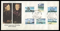 Lot 3353 [1 of 2]:1976 Ships set on two Official illustrated FDCs, unaddressed.