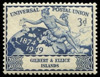 Lot 3537 [2 of 4]:1949 UPU SG #59-62 set. (4)