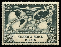 Lot 3537 [3 of 4]:1949 UPU SG #59-62 set. (4)