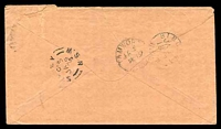 Lot 706 [2 of 2]:1879 cover to Bingera NSW with 2d QV tied by Park Street Duplex with Tamworth and Bingera backstamps.