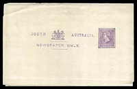 Lot 9572:1882 Arms 14x11mm HG #E1a ½d violet on white size b.