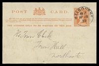 Lot 1971:1895 Third Line of Instruction Shortened Stieg #P17 1d orange-brown on cream.